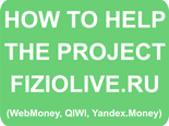 Support the project fiziolive.com