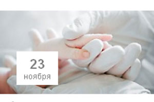 Anesthesia and reanimation in obstetrics and neonatology. VIII All-Russia Congress (2015)