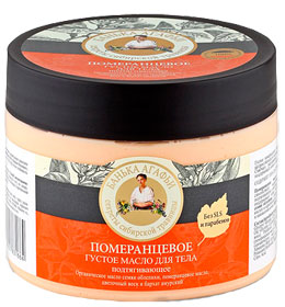 Orange thick body butter for Agafya Bathhouse